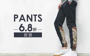 经典裤装9.18