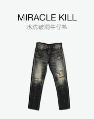 经典裤装10.2