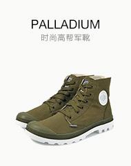 时尚鞋履10.2