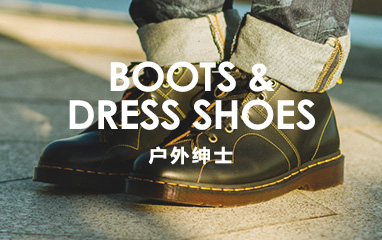 时尚鞋履10.16