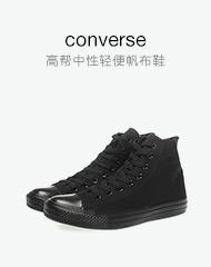 时尚鞋履10.22