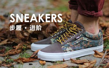 时尚鞋履11.21